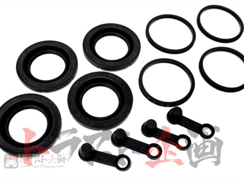 PIT WORK Rear Caliper Seal O/H Kit - BNR32 V-Spec #735181022