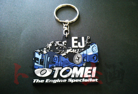 TOMEI POWERED Silicone Rubber Keychain EJ Engine ##765008