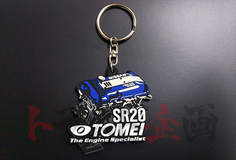 TOMEI POWERED Silicone Rubber Keychain SR20 Engine #612191063 - Trust Kikaku