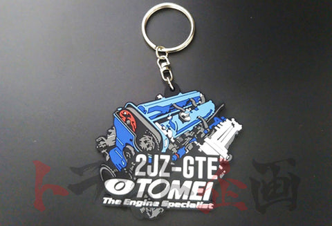 TOMEI POWERED Silicone Rubber Keychain 2JZ Engine ##765012