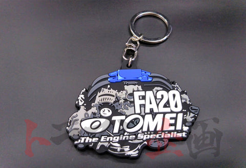 TOMEI POWERED Silicone Rubber Keychain FA20 Engine ##765013