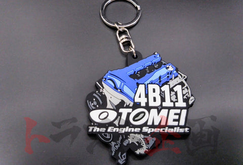 TOMEI POWERED Silicone Rubber Keychain 4B11 Engine ##765014