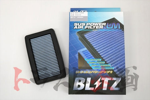 BLITZ Sus Power Air Filter LM - S660 #765121128 - Trust Kikaku