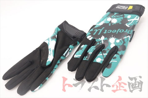 Project Mechanic Gloves