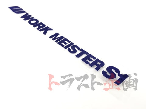 "WORK MEISTER S1 Rim Sticker 4P Set - Blue 5.91""x0.39"" #979191042"