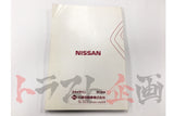 OEM Nissan Used Owners User Manual Instruction Book - BNR34