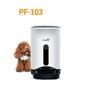 Image of Automatic Pet Feeder for Cats and Puppies Smart Food Dispenser