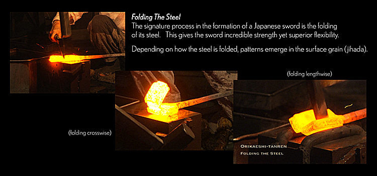 samurai swords of folded steel