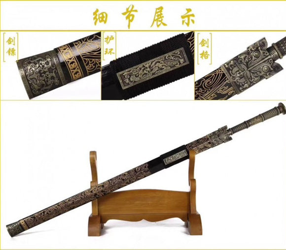 Chinese Han Dynasty Sword Traditional Handmade Black Sharp Blade - Handmade Katanas Samurai Swords For sale