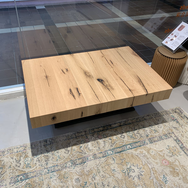 SALE: Armadillo ~ EX-DISPLAY Aged Oak coffee/dining table