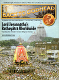 Back To Godhead Hare Krishna Magazine Lord Jagannatha's Rathayatra Worldwide Vol