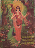 Vintage Rare Back to Godhead Hare Krishna Magazine From 1970 Number 33