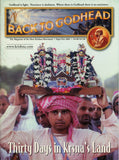 Back To Godhead Hare Krishna Magazine Thirty Days in Krishna's Land Volume 36 No