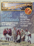 Back To Godhead Hare Krishna Magazine The Trail To Muktinath Volume 36 No 6 2001