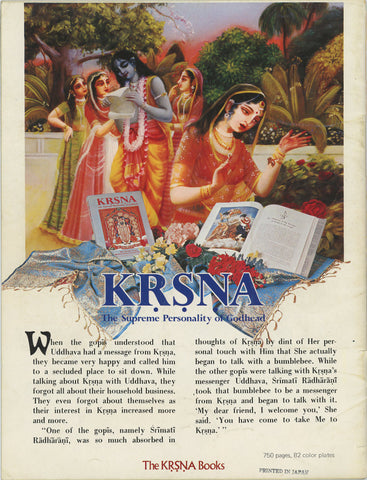 Rare Back to Godhead Hare Krishna Magazine From 1972 Number 50 Vintage Very Good