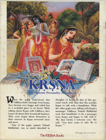 Rare Back to Godhead Hare Krishna Magazine From 1972 Number 49 Vintage Very Good