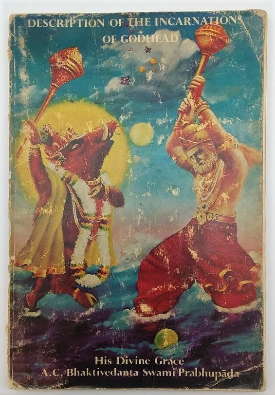 Description Of The Incarnation Of Godhead By Prabhupada Very Rare First Print