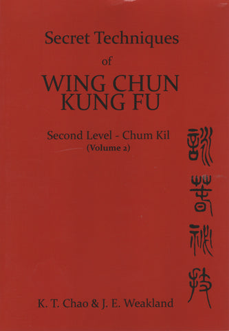 Secret Techniques of Wing Chun Kung Fu: Second Level - Chum Kil by K. T. Chao