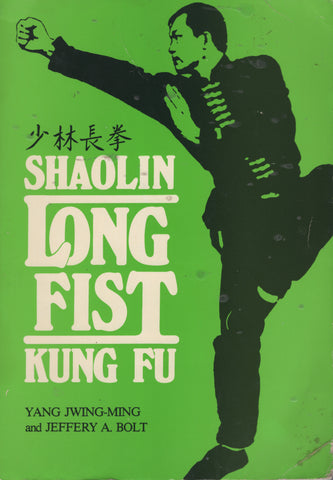 Shaolin Long Fist Kung Fu by Jwing-Ming Yang
