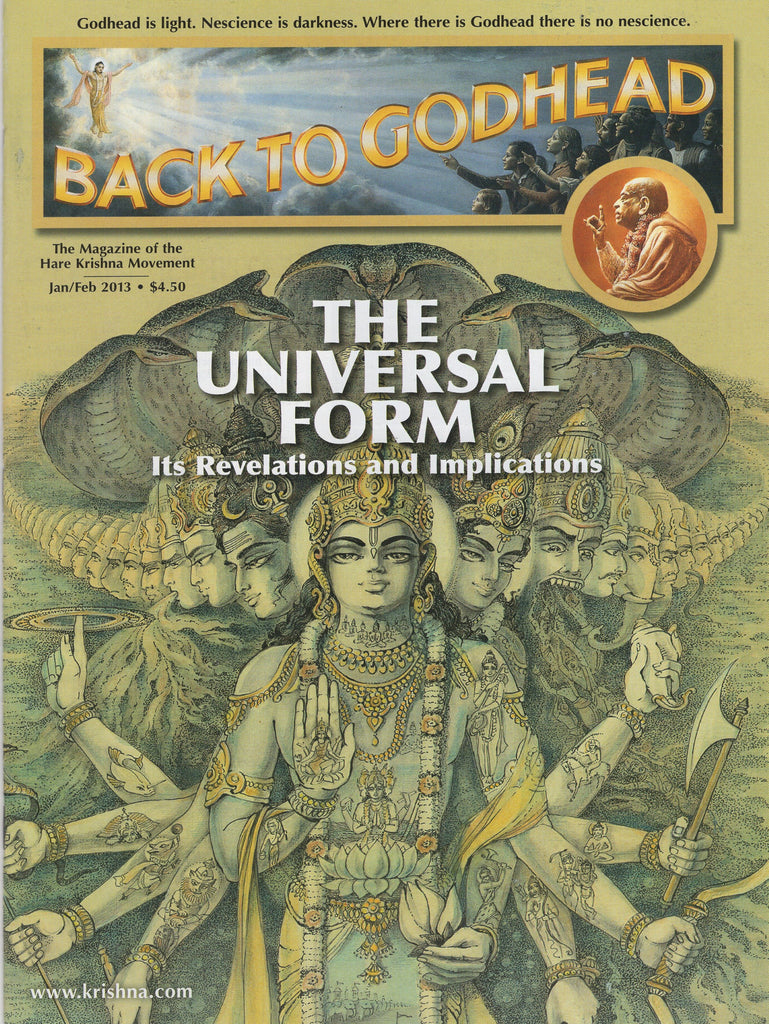 Back To Godhead Hare Krishna Magazine The Universal Form 2013 Jan/Feb