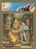 Rare Back to Godhead Hare Krishna Magazine 1979 Vol.14 No.5