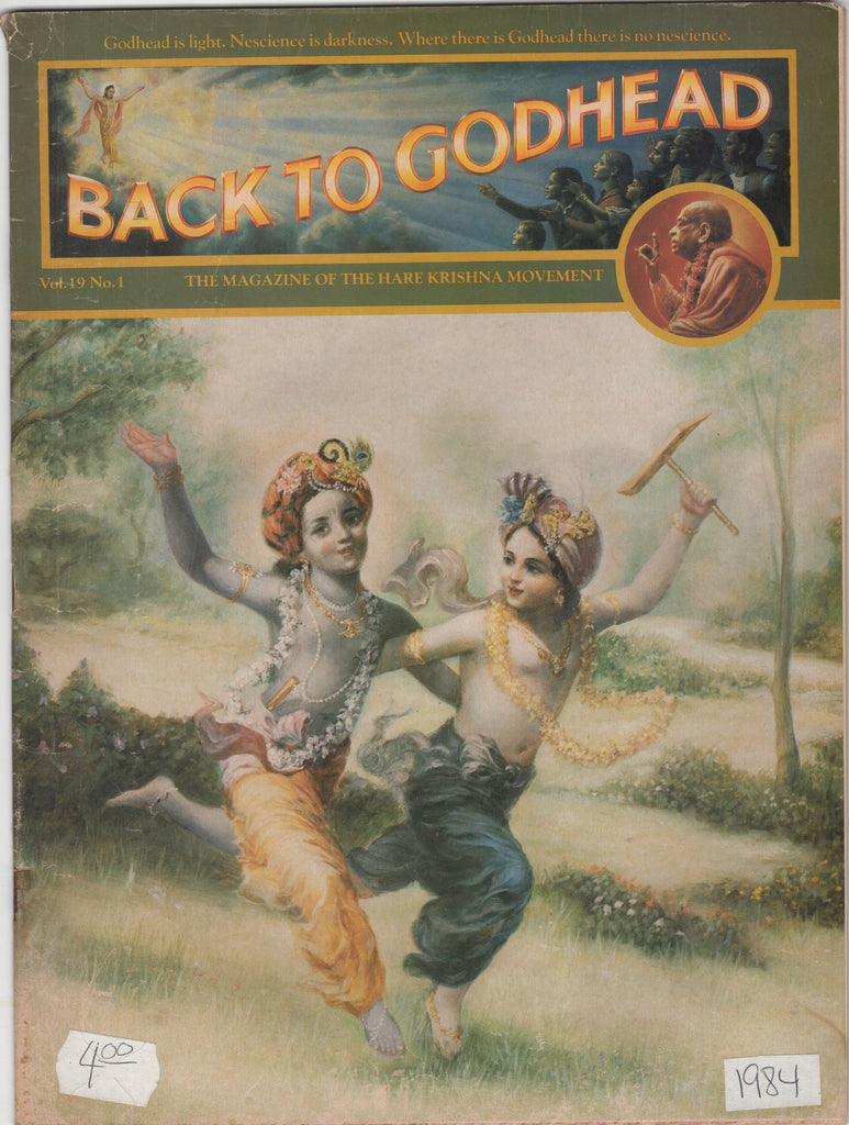 Back To Godhead Hare Krishna Magazine The Way of Yoga 1984 Vol. 19 No. 1