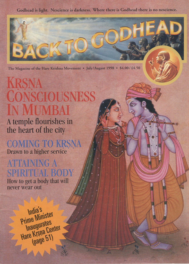 Back To Godhead Hare Krishna Magazine Krsna Consciousness in Mumbai Jul/Aug 1998