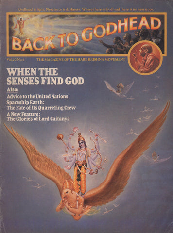 Back to Godhead Hare Krishna Magazine 1985 Vol.20 No.1