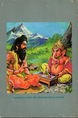 Mahabharata: The Fifth Veda by Purnaprajna Das, Nityananda Das