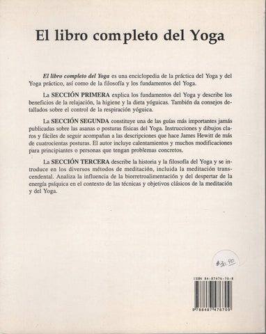 El Libro Completo del Yoga by James Hewitt Spanish Edition