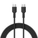 Impulse Braided USB-C to C Cable (2m/6.6ft)