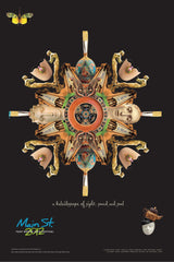 2012 Kaleidoscope Poster - Art Theme