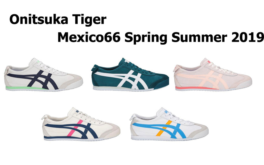 New Collection Onitsuka Tiger  SS2019