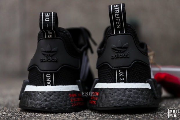 Adidas NMD R1 Core Black / Scarlet / Cloud White (H01926)