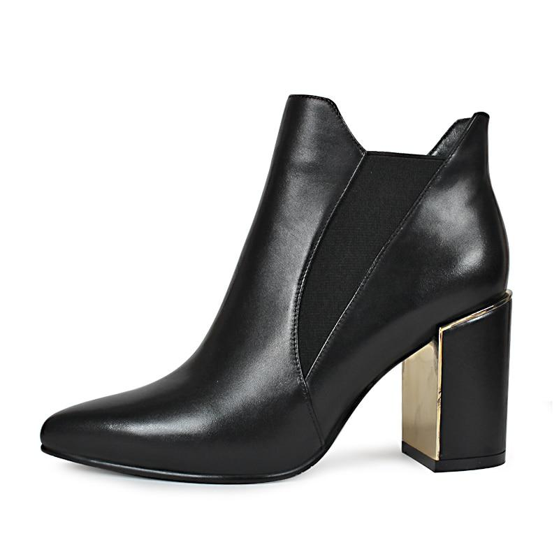 Ombre Chelsea Boot - KASA
