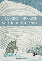 Artist Laura Boswell's book, Making Japanese Woodblock Prints