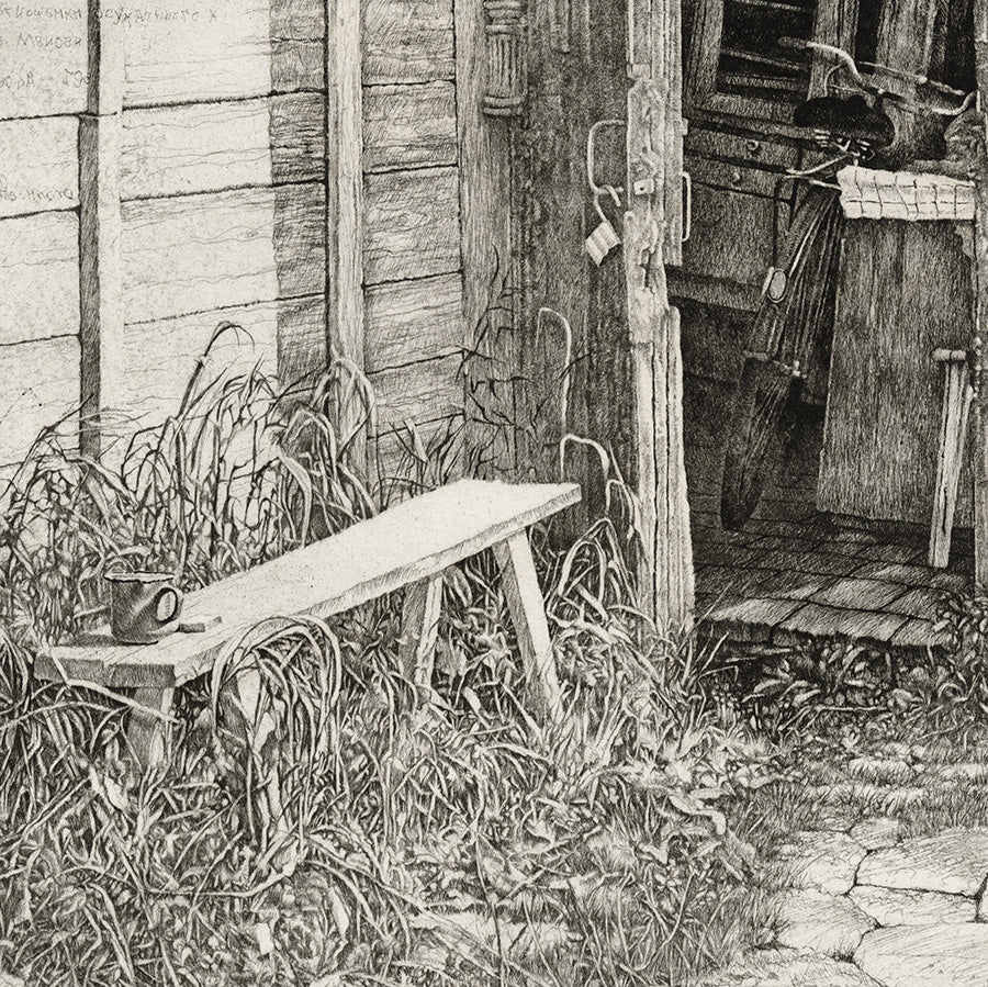Livio Ceschin - Angoli Vissuti - Happy Places - Lived Corners Nooks - etching drypoint - bench outside - coffee cup - detail1