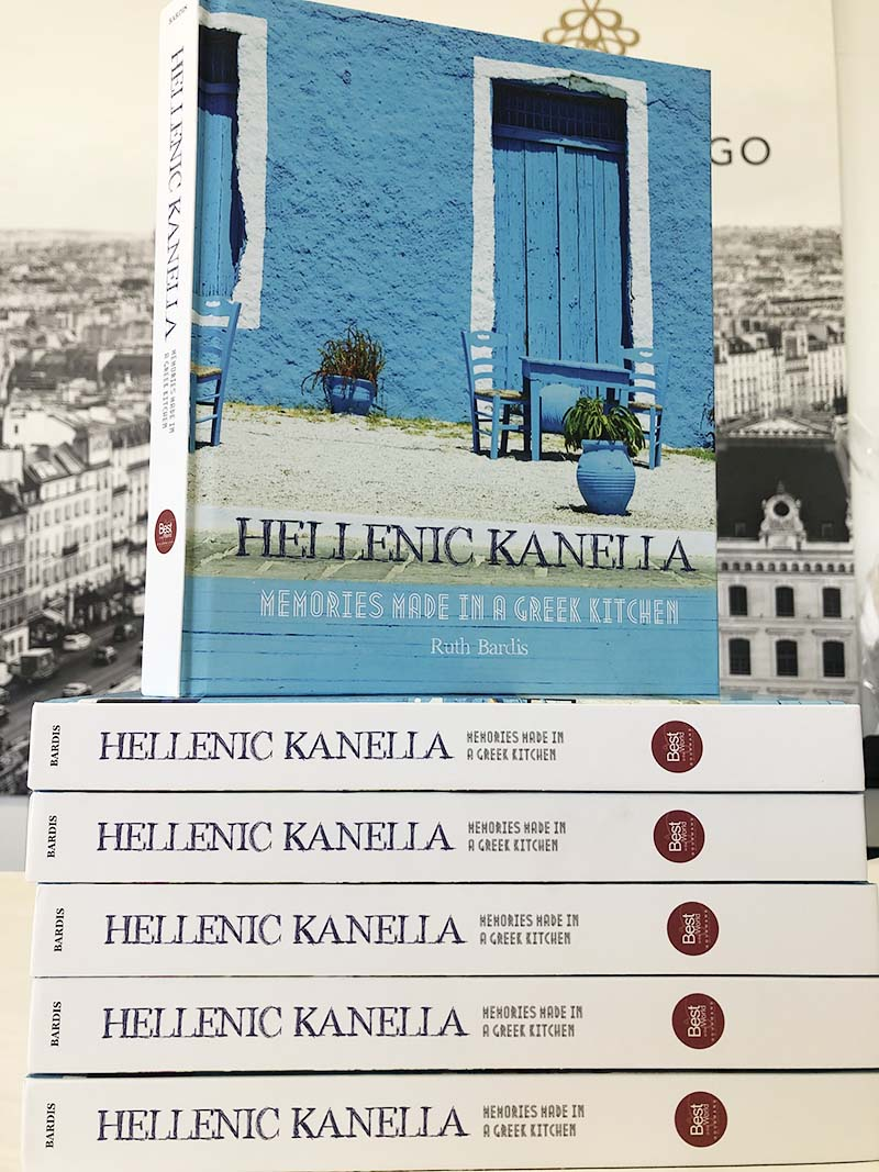 Hellenic Kanella Greek Cookbook