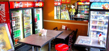 Load image into Gallery viewer, 10785 Pizza Place for Sale in Northampton, MA.
