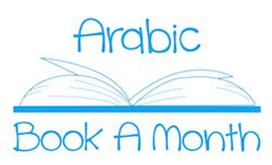 Arabic Book A Month Egypt