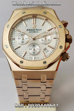 Audemars Piguet Royal Oak Chronograph White Dial Rose Gold Watch