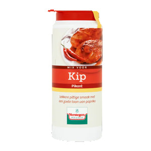 Verstegen Spicy Kip (Chicken) Shaker - 225gr.