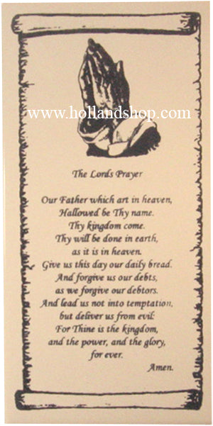 Tile - Lord's Prayer