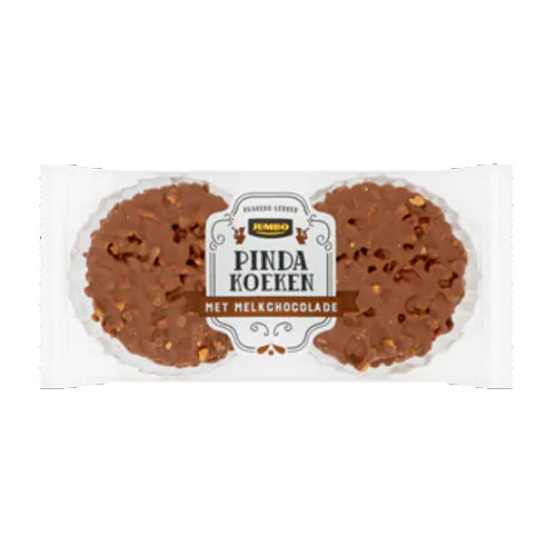 Jumbo Peanut Cookies with Chocolate - 200g.