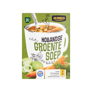 Jumbo Cup-A-Soup - Vegetable - 3x14gr.