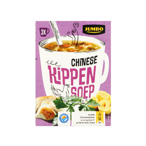 Jumbo Cup-A-Soup - Chinese Chicken - 3x13.3gr.