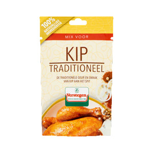 Verstegen Kip (Chicken) Spice Mix - 20g.