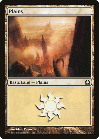 Plains (252) [Return to Ravnica] | Matrix Collectibles