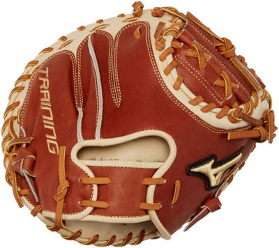 mizuno-pro-select-gps1t-31-in-catchers-training-mitt