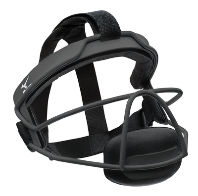 Mizuno Adult Fielders Face Mask MFF900 380377